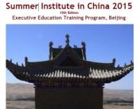 Programa de Formação de Educação Executiva