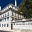 Ministério Público reforça equipas para combate ao crime eco...